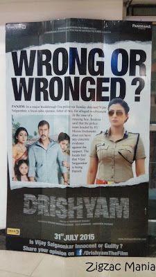 Zig Zac Mania: Drishyam Hindi Movie Review