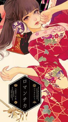 e-shuushuu kawaii and moe anime image board Anime Kimono, Kimono Animé, Manga Anime, Art Manga, Japan Illustration, Character Illustration, Pretty Art, Cute Art, Anime Fantasy