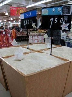 Products in the Chinese supermarket