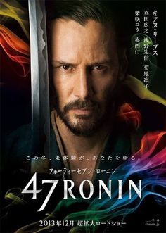 47 Ronin International Poster: Keanu Reeves Ready for Vengeance