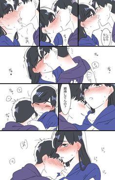 Anime Couples Drawings, Anime Couples Manga, Anime Guys, Manga Anime, Anime Couple Kiss, Manga Couple, Cute Couple Comics, Cute Couple Art, Anime Sexy