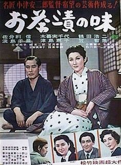 """Flavor of Green Tea Over Rice (お茶漬の味)"" (1952) directed by Yasujiro Ozu"