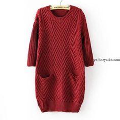 Арановое платье спицами от Bernard Lafond. Вязаное платье оверсай