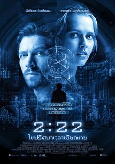 2:22 FilmAbout the relationship between love, souls, fate, and the illusion that is time. A very spectacular film. Is is warming and heart breaking wrapped around in suspense