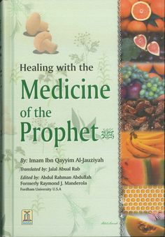 UK Books Plus: Islamic Online Store, Islamic Shop Prevent Heart Attack, Eastern Medicine, Awakening Quotes, Homeopathic Medicine, After Workout, English Book, Alternative Medicine, One Color, Quotations