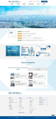 Site Design, Ui Ux Design, Web Japan, Web Themes, Website Layout, Type Setting, Mobile Design, Kitchen Decor, Decorating Kitchen