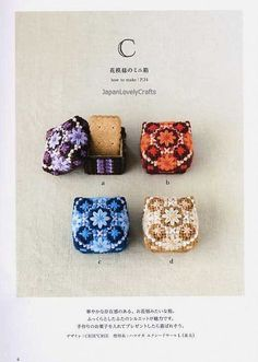Plastic Canvas Cross Stitch Zakka - Japanese Embroidery Pattern Book - kawaii and simple design -  B747. $23.50, via Etsy.