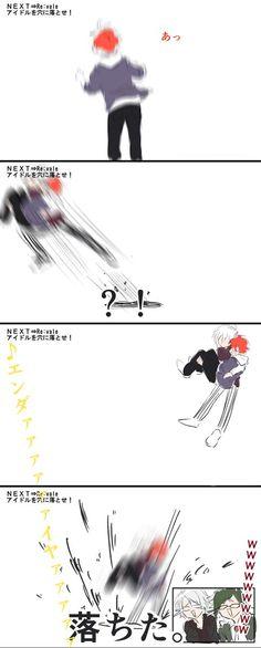 Video Game Memes, Kirishima Eijirou, Gaming Memes, Manga, Anime Boys, Anime Stuff, Cute, Sexy, Crafts