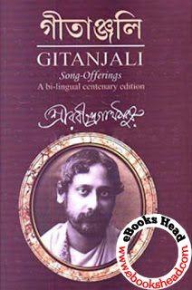 Rabindranath Tagore Sanchaita In Bengali Pdf