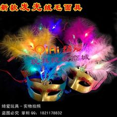 Cheap Party Masks on Sale at Bargain Price, Buy Quality masquerade masks halloween costumes, masks for, masquerade halloween masks from China masquerade masks halloween costumes Suppliers at Aliexpress.com:1,Brand Name:other 2,is_customized:Yes 3,Age Group:Adults 4,Mask Material:PVC 5,Model Number:none