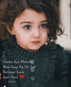 Can't stop staring at those ocean eyes💙. Cute Little Baby Girl, Baby Love, Sweet Girls, Baby Girls, World's Cutest Baby, Cute Baby Girl Wallpaper, Cute Babies Photography, Children Photography, Cute Baby Girl Pictures
