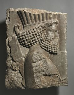 """Fragment of a Wall Decoration from the Palace of Xerxes: """"Guardsman"""" in Procession, 486-465 BC Achaemenid, Iran, Persepolis, 5th Century BC gray limestone"""
