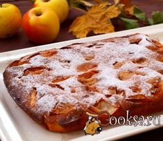 Яблочный пирог на кефире Pie Recipes, Sweet Recipes, Baking Recipes, Dessert Recipes, Russian Desserts, Russian Recipes, Low Fat Desserts, No Bake Desserts, Coffee Dessert