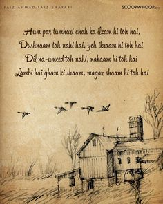 Poetry hindi - 12 Iconic Shayaris By Faiz Ahmad Faiz That Are Pure Love Urdu Poetry Ghalib, Poetry Hindi, Iqbal Poetry, Punjabi Poetry, Shyari Quotes, Sufi Quotes, Qoutes, Love Quotes Poetry, Sad Love Quotes