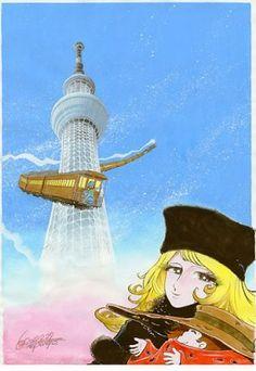 松本零士さん描き下ろしの限定原画「美しい星~銀河へ~」  Tokyo Sky Tree & Galaxy Express999