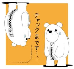 chackma.jp wp-content uploads 2014 06 2763fdf630e2f3eb29eec47e3ff9547a.jpg