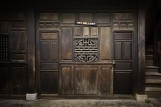 The Museum of Trading Ceramics in Hội An Art Gallery by goingslowly, via Flickr