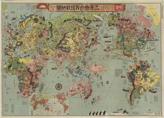 Japanese Pictorial World Map (1932)
