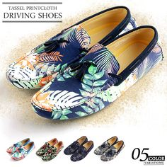 Print Driving Tassel Shoes #Valletta #Mens #Fashion #Design