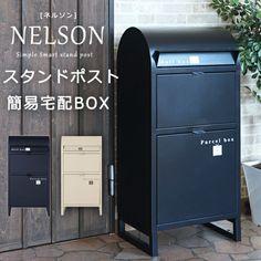 【送料無料】シンプルスタンドポスト(簡易宅配BOX付き)ネルソン Fire Eyes, Parcel Box, Rococo Furniture, Crazy Jokes, Up To The Sky, Mailbox, Locker Storage, Encouragement, Interior
