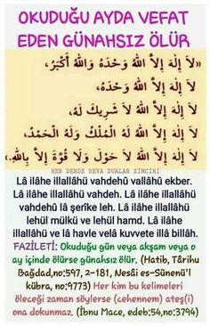 Allah Islam, Periodic Table, Words, Amigurumi, Periotic Table, Allah