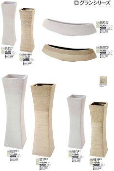 陶器製の花器 花瓶 フラワーベース 商品名 グラン グランワイド 色 ゴールド マットホワイト