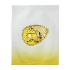 Skinfood GoldKiwi Mask Sheet 30g by Skinfood. $3.50. capacity 30g. Highly moisturizing skin-whitening Gold Kiwi Mask Sheet restores your sun-damaged skin back to a healthy and clearer tone.