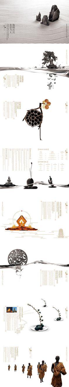 画册版式 http://zhan.ren...