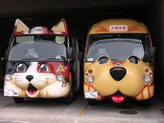 Kindergarten Buses in Japan(幼稚園バス)I LOVE THESE!!  Wish I would've kept an eye out for one when I visited a couple years ago...  Couldn't we do this in the states??