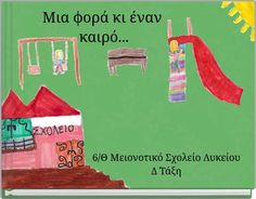 Create books for kids Free Stories, Encouragement, Author, Create, Books, Kids, Young Children, Libros, Boys