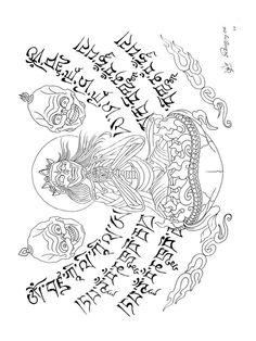 Paradise Tattoo, Gangsta's Paradise, Tibet Art, Sak Yant Tattoo, Oriental Tattoo, Buddhist Art, Design Show, Piercing, Tattoo Designs