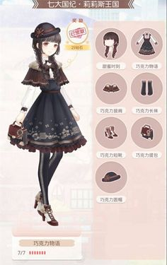 Miracle Nikki Dress Drawing, Drawing Clothes, Anime Outfits, Cool Outfits, Vampire Kiss, Big Dresses, Nikki Love, Hair Sketch, Girl With Brown Hair