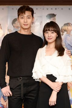 Are they the next drama-turned-real-life couple? Kdrama, Song Jae Rim, Joon Park, W Two Worlds, Kim Ji Won, Park Min Young, Korean Couple, Movie Couples, Drama Korea