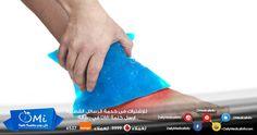 إلتواء الكاحل مشكلة بسيطة .. ولكن مضاعفاتها خطيرة http://www.dailymedicalinfo.com/?p=286