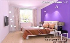 two tone lavender bedroom colors | View]-personalized background purple bedroom design bed decoration ...:
