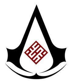 Assassin's Creed: Levantine Insignia by okiir on DeviantArt Assassin Logo, Assassins Creed Tattoo, Assassins Creed Quotes, Assassin's Creed Videos, Celtic Dragon Tattoos, Assassin's Creed Wallpaper, 1 Symbol, 2 Logo, Warrior Quotes