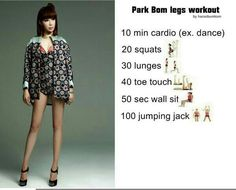 Park Bom's Legs Workout! I can only dream of having legs like that! I can only dream of having legs like that! Kpop Workout, Gym Workouts, Park Workout, Weight Loss Challenge, Workout Challenge, Slim Legs Workout, How To Get Slim, Korean Diet, Thigh Exercises