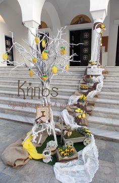 Βάφτισή με lemon tree