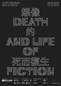 Taipei Biennial 2012 (Poster)