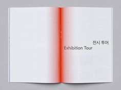 Visual identity and guide book by Studio fnt for South Korean art exhibition Highlights at SeMA