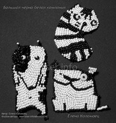 "Helen Kolomoets. Three brooches ""Yard gang"". Bead embroidery. Елена Коломоец. три броши из серии ""Дворовая банда"". Вышивка бисером."