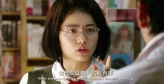 Our Times Movie, Movie Captions, Darren Wang, A Love So Beautiful, Film Books, Film Quotes, Wallpaper Quotes, Love Story, Kdrama