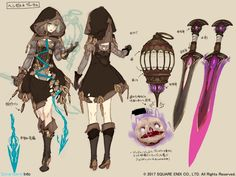 View an image titled 'Gretel Concept Art' in our SINoALICE art gallery featuring official character designs, concept art, and promo pictures. Character Sheet, Game Character, Character Concept, Concept Art, Female Character Design, Character Design References, Character Design Inspiration, Fantasy Characters, Anime Characters