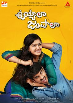 Watch Uyyala Jampala online on Yupp Movies