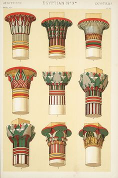 Decorative Arts: The grammar of ornament: [Egyptian ornament. Plates 4, 5, 6, 6*, 7, 8, 9, 10, 11]