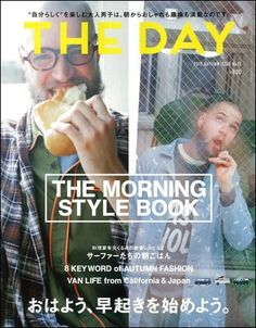 THE DAY THE DAY No.13 2015 AUTUMN ISSUE | 三栄書房