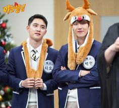 D.O, Baekhyun - 181221 JTBC Knowing Brothers promotional image Kyungsoo, Chanyeol, Exo Variety Shows, Exo 2014, Exo Couple, Eric Nam, Xiuchen, Do Kyung Soo, Exo Members