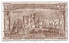Stamps of Greece: The First Olympic Stamps - Philatelic Database Rare Stamps, Old Stamps, Ancient Greek Art, Ancient Greece, Ex Yougoslavie, Stamp Catalogue, Tampons, Mail Art, Stamp Collecting