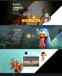 Minimal Web Design, Game Ui Design, Web Ui Design, Page Design, Photoshop Web Design, Ui Web, Website Design Inspiration, Web Layout, Portfolio