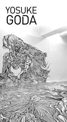 The room drawing by Yosuke Goda